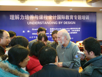 UbD in China